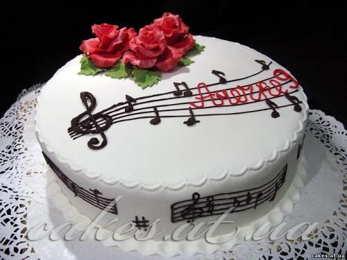 8кг мои торты мои торты торт на