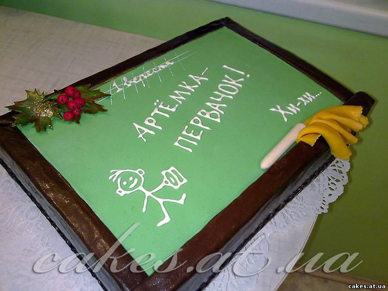 5кг мои торты мои торты торт на
